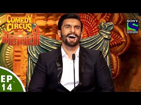 Video Comedy Circus Ke Mahabali - Episode 14 - Ranveer Singh And Deepika Padukone In The Comedy Circus download in MP3, 3GP, MP4, WEBM, AVI, FLV January 2017