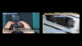 video thumbnail [DMT SOLUTION] 1)PROTECTIVE FILM ATTACHING APPARATUS  2)PROTECTIVE FILM,  DMT-F200 youtube