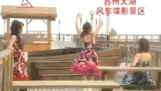 M-Girls ( Chinese New Year song 2008 ) 07