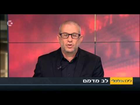 אלדד תמיר על הפסדי אפריקה-ישראל