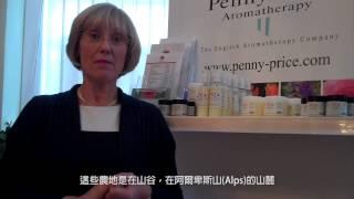 Penny Price Academy of Aromatherapy - Hong Kong