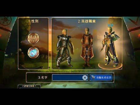 《Eternium 永恆之金》手機遊戲玩法與攻略教學!