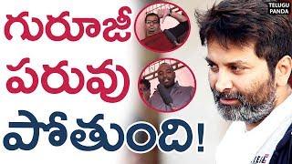 Video Pawan Kalyan Fans SHOCKING COMMENTS on Trivikram | Agnyaathavasi Public Response | Telugu Panda MP3, 3GP, MP4, WEBM, AVI, FLV Maret 2018