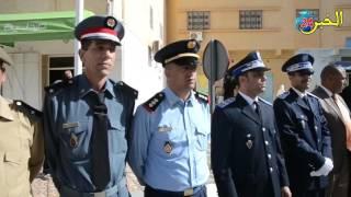 أسرة الأمن الوطني تحتفي بالذكرى الـ61 لتأسيسها