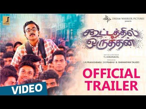 Kootathil Oruthan Trailer