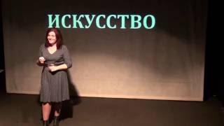 Арт-лекции с Юлией