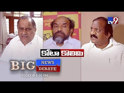 Big News Big Debate || Kapus BC reservation demand || R Krishnaiah Comments - Rajiniknath TV9