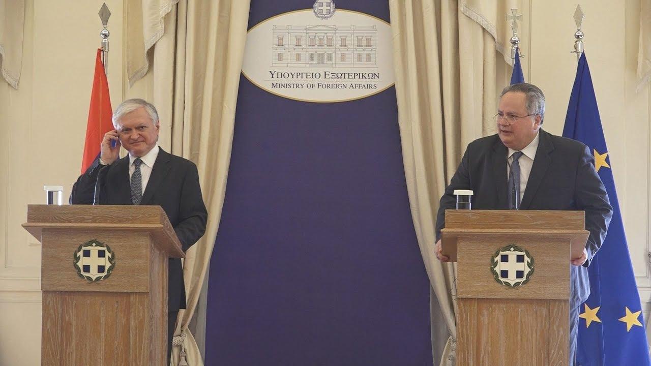 Συνάντηση Υπουργού Εξωτερικών, Ν. Κοτζιά, με τον Υπουργό Εξωτερικών της Αρμενίας, Ε. Nalbandian