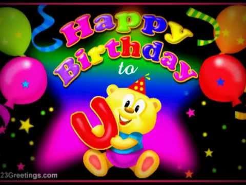 Поздравление для данила с днем рождения