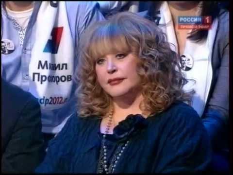 skandal-allu-pugachevu-obozvali-prostitutkoy