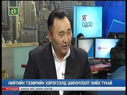 Д.Жаргалсайхан: Монголд машин үйлдвэрлэлийн цоо шинэ салбар хөгжих боломжийг хааж байна