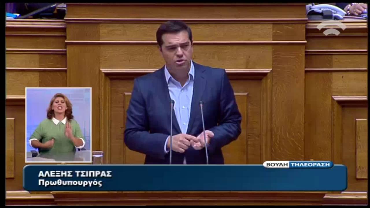 Αλ. Τσίπρας: Δεν θα επιτρέψουμε σε κάποιους να καλύψουν τη χώρα στο σκοτάδι