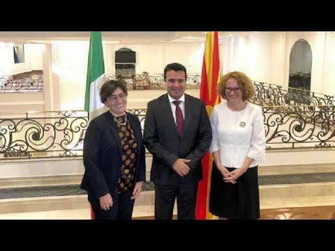 Στα Σκόπια η Υπουργός Άμυνας της Ιταλίας