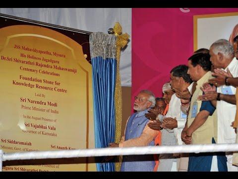 PM Modi at Centenary Celebrations of His Holiness Jagadaguru Dr.Sri Shivarathri Rajendra Mahaswamiji