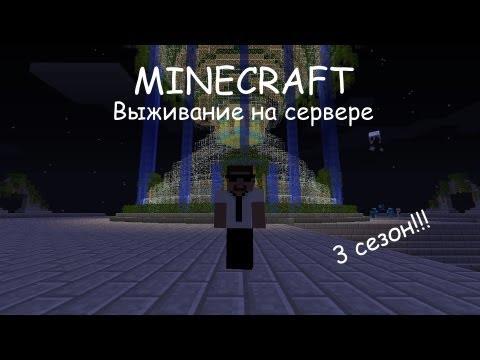 Как скачать игру майнкрафт на ноутбук видео - YouTube