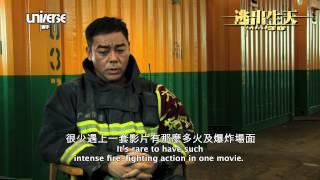 Nonton Inferno 3D 逃出生天 製作特輯 連環曝光 Film Subtitle Indonesia Streaming Movie Download