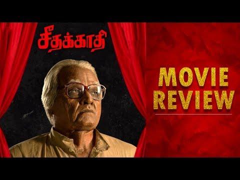 Seethakaathi Movie Review | Vijay Sethupathy, Raj, Sunil | Balaji Tharaneetharan | R.Ravichandran