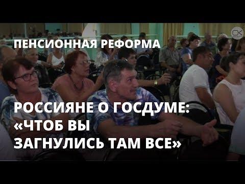 Депутат учит народ жизни.