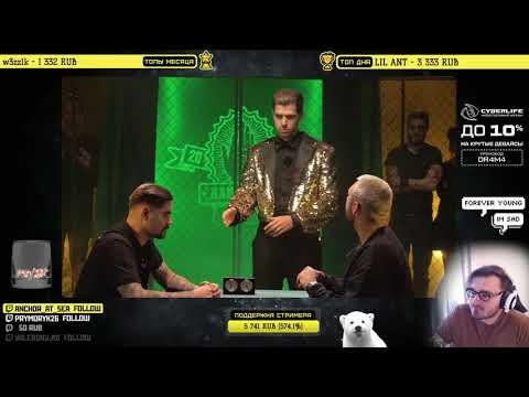 Dr4m4 смотрит ДАЙ ЛЕЩА 4 сезон: Юрий Музыченко VS Макс +100500 (отборочный баттл) (видео)