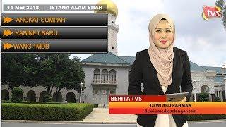 Video Siasat Najib, kembali semula wang 1MDB MP3, 3GP, MP4, WEBM, AVI, FLV Juni 2018