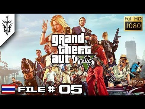 เกมGTA - ห่างหายไปนาน กลับมาลองจับเกมนี้ดูอีกที ติดตาม BRF ได้ที่... www.facebook.com/rifferbrf.