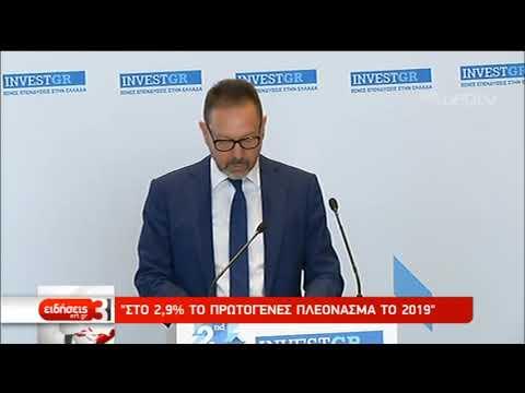 Γ. Στουρνάρας: Στο 2,9% το πρωτογενές πλεόνασμα το 2019 | 11/06/19 | ΕΡΤ
