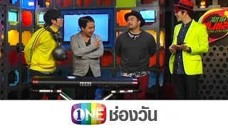 Station Sansap  3 March 2014  - Thai Talk Show