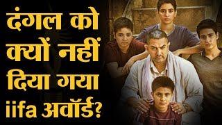 दुनिया भर में 2000 करोड़ से ज्यादा कमा चुकी ये फिल्म इंडिया में अवॉर्ड नहीं जीत पाई. जानिए क्या है इसके पीछे की कहानी.Read full story: https://goo.gl/XhthSaProduced By: The LallantopEdited By: Varun Sharma