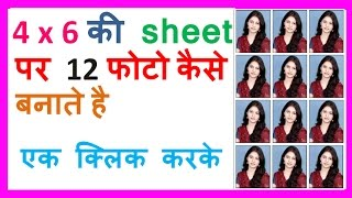 Video how to make passport size photo in photoshop 7.0 in hindi   one click   pp action MP3, 3GP, MP4, WEBM, AVI, FLV November 2018