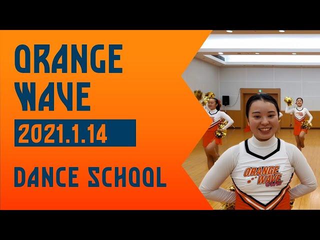 【ORANGE WAVE】オレンジウェーブダンススクール選抜クラス(Jr.youth、Youth) パフォーマンス #spulse #エスパルス #Jリーグ