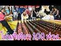 Download Lagu โยน 100 ห่วงแจ๊คพอตแตกได้ตุ๊กตา 3 ตัว!! Mp3 Free
