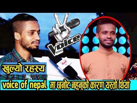 (The Voice Of Nepal मा Dammar छनोट नुहुनु को कारण यस्तो थियो || LAL ENTERTAINMEN - Duration: 34 minutes.)