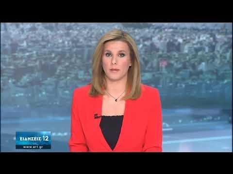 Βηρυτός   Ποτάμι οργής κατά της κυβέρνησης   08/08/2020   ΕΡΤ