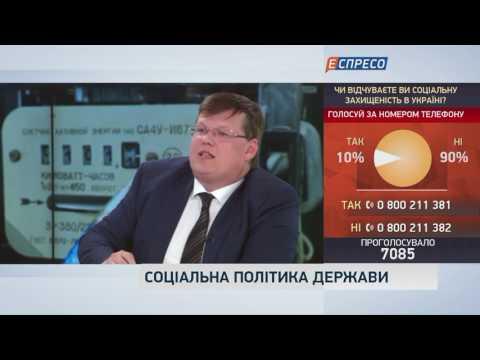 Розенко назвав пенсійний вік принциповою позицією