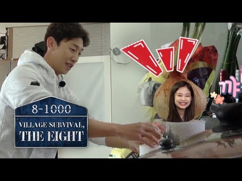 """Ki Young """"Jennie used to help me out when I cooked rice...."""" [Village Survival, the Eight 2 Ep 1]"""