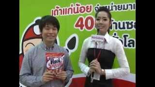 Nonton Tao Kae Noi Interviewed By Asia Food Beverage Thailand At Thaifex 2011 Film Subtitle Indonesia Streaming Movie Download