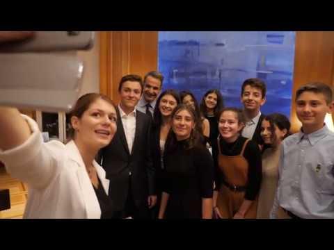 Συνάντηση του Πρωθυπουργού Κυριάκου Μητσοτάκη με παιδιά-εθελοντές από το «Χαμόγελο του Παιδιού»