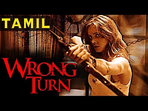 Wrong Turn | Full Movie in Tamil with Eng Subs