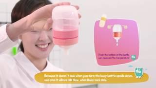 video thumbnail Drama silicone Feeding Bottle 200ml(Pink) youtube