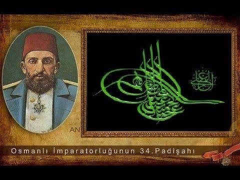 Osmanlı Müzik Marşları Serdarı Hakan ABDÜLHAMİD HAN MEHTER MARŞI