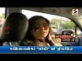 Bhabhi Ji Bole Chhe (Nehrunagar Cloth Market) Episode 1 | Sandesh News Special Programme