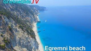 Luchtvideo Egremni Lefkas - Griekse Gids.TV