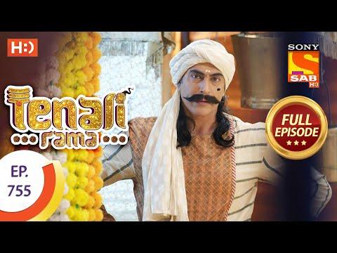 Tenali Rama - Ep 755 - Full Episode - 7th September 2020
