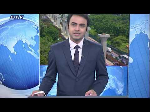 02 PM News || দুপুর ০২ টার সংবাদ || 29 June 2020 || ETV News