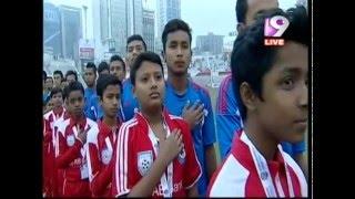 Nepal vs Bahrain Bangabandhu gold Cup first half