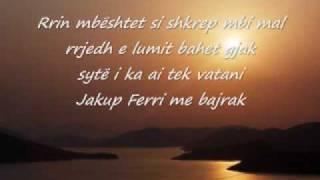 Djemt E Detit-Jakup Ferri (with Lyrics)