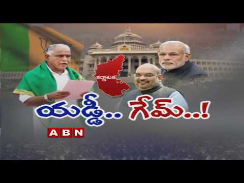 Debate   Governor's Decision on Karnataka heats up Politics in Other States   Part 1