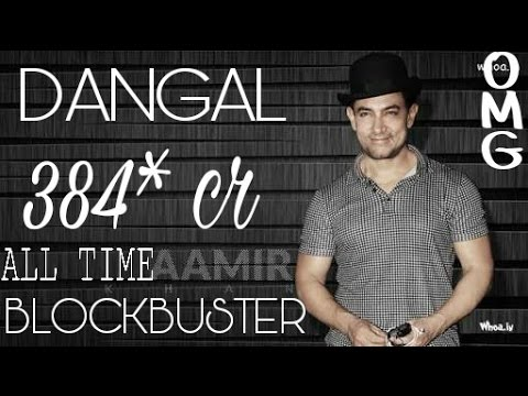 DANGAL | total box office collection (384cr)
