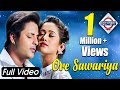 Ore Sawariya | Official Full Video Song | Love Station Odia Movie | Babushan | Elina