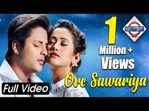 Video Ore Sawariya | Official Full Video Song | Love Station Odia Movie | Babushan | Elina download in MP3, 3GP, MP4, WEBM, AVI, FLV January 2017